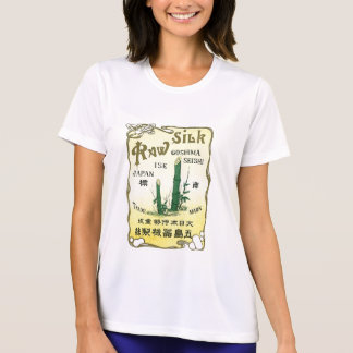 Bamboo Trees Vintage Japanese Silk Label Shirt