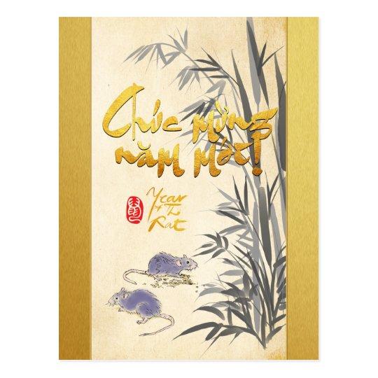 Vietnamese New Year 2020.Bamboo Two Rats Vietnamese New Year 2020 Postcard