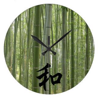 Bamboo Woods and 和(peace) , Japanese Kanji Large Clock