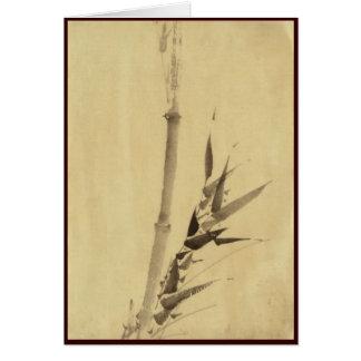 Bambú, bella arte del japonés de Hokusai Tarjeta De Felicitación