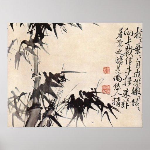 Bambú de Hsu Wei Posters