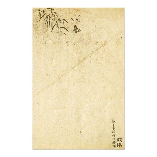 Bambú oriental papeleria