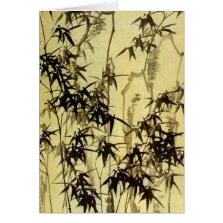 Bambú Tarjeton