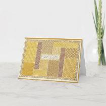 Bamidbar greeting card