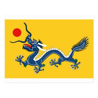 Bandera amarilla imperial del dragón, dinastía de tarjetas postales