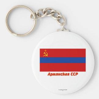 Bandera armenia de SSR con nombre Llavero Personalizado