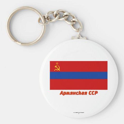 Bandera armenia de SSR con nombre Llavero Redondo Tipo Pin