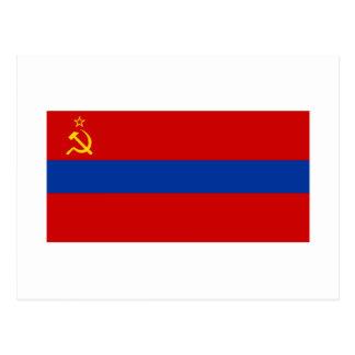 Bandera armenia de SSR Postales