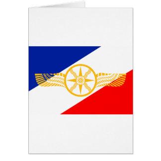 Bandera asiria, bandera caldea, bandera de Syriac Tarjeta De Felicitación