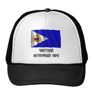 Bandera autónoma de Chukotka Okrug Gorras