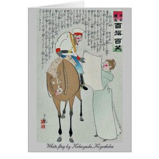 Bandera blanca por Kobayashi, Kiyochika Tarjeta Pequeña