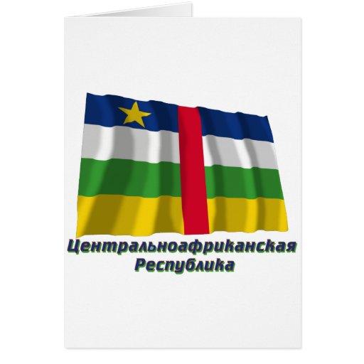 Bandera centroafricana del representante que agita tarjeta de felicitación