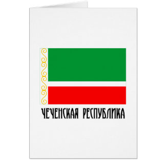 Bandera chechena de la república felicitacion
