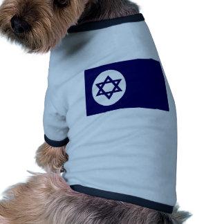 Bandera civil de Israel isla del hombre Camisa De Mascota