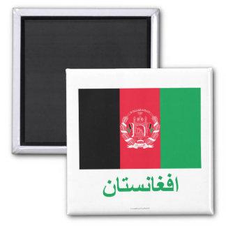 Bandera de Afganistán con nombre en Pashto Imán Cuadrado