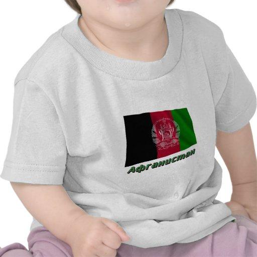 Bandera de Afganistán que agita con nombre en ruso Camisetas