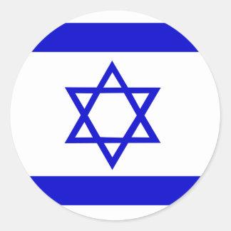 Bandera de alta calidad de Israel Pegatina Redonda