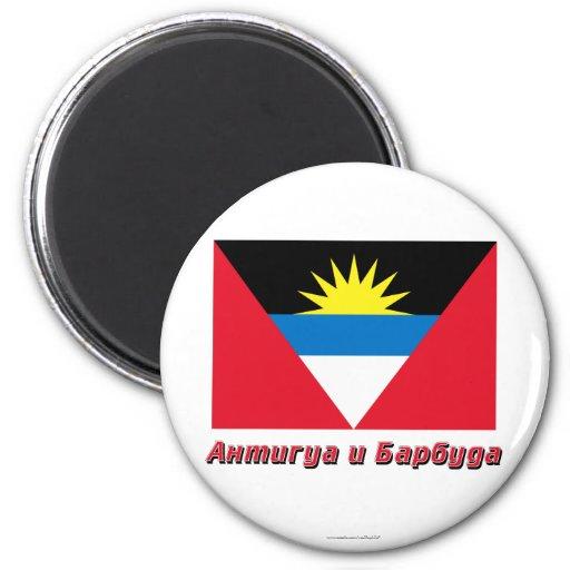 Bandera de Antigua y de Barbuda con nombre en ruso Imanes De Nevera