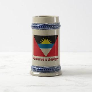Bandera de Antigua y de Barbuda con nombre en ruso Tazas De Café