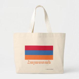 Bandera de Armenia con nombre en armenio Bolsas