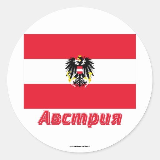 Bandera de Austria con nombre en ruso Pegatina Redonda