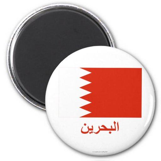 Bandera de Bahrein con nombre en árabe Imán