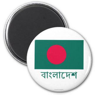 Bandera de Bangladesh con nombre en bengalí Imán Redondo 5 Cm