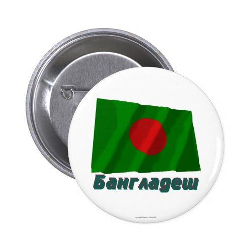 Bandera de Bangladesh que agita con nombre en ruso Pin