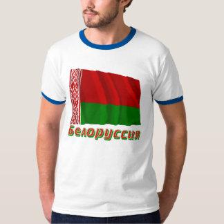 Bandera de Bielorrusia que agita con nombre en Poleras
