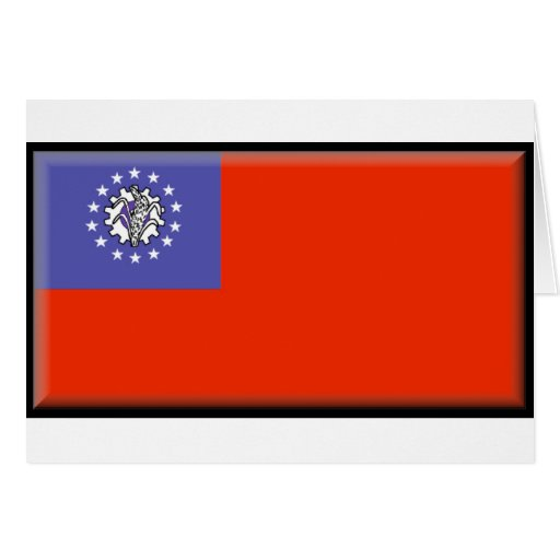 Bandera de Birmania (Myanmar) Tarjeta De Felicitación