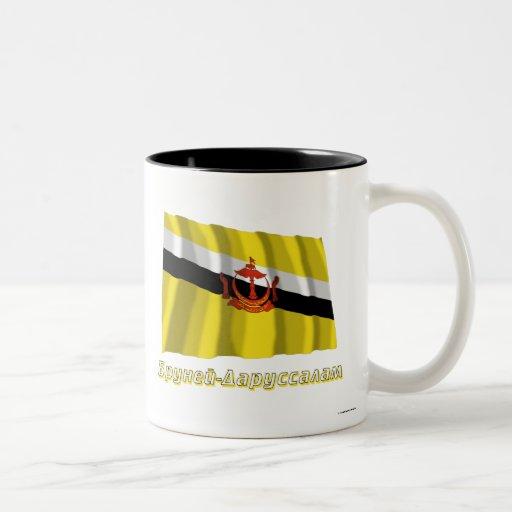 Bandera de Brunei que agita con nombre en ruso Tazas De Café