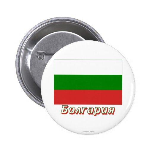 Bandera de Bulgaria con nombre en ruso Pin Redondo 5 Cm
