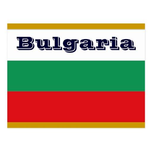 Bandera de Bulgaria Postales