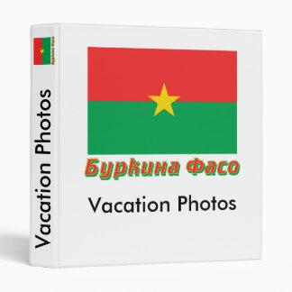 """Bandera de Burkina Faso con nombre en ruso Carpeta 1"""""""
