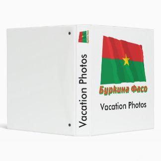 """Bandera de Burkina Faso que agita con nombre en Carpeta 1"""""""