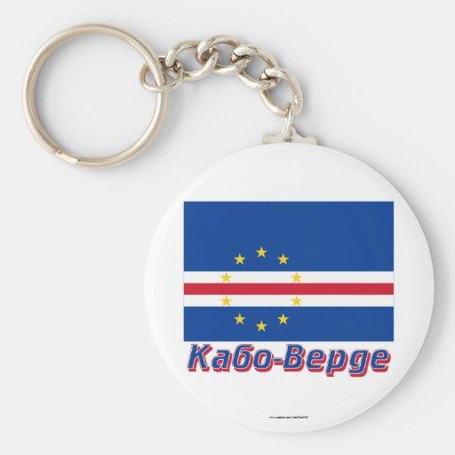 Bandera de Cabo Verde con nombre en ruso Llavero Redondo Tipo Pin