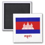 Bandera de Camboya con nombre en camboyano Imán Para Frigorífico