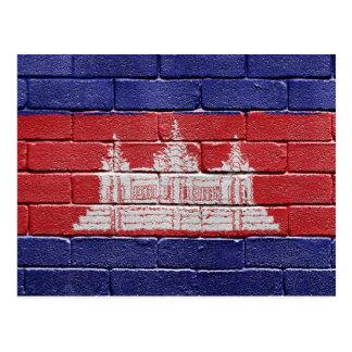 Bandera de Camboya Postal