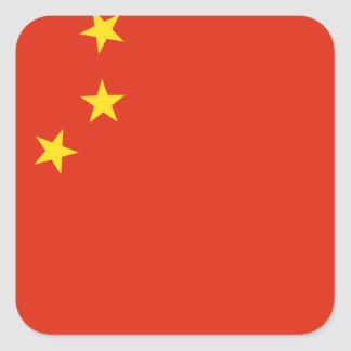 Bandera de China. Adorno chino. Detalle Pegatina Cuadrada