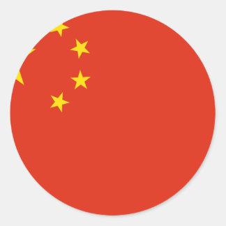 Bandera de China. Adorno chino. Detalle Pegatina Redonda