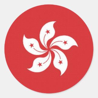 Bandera de China Hong Kong Etiquetas Redondas