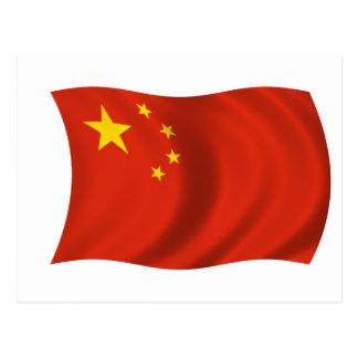 Bandera de China Postal
