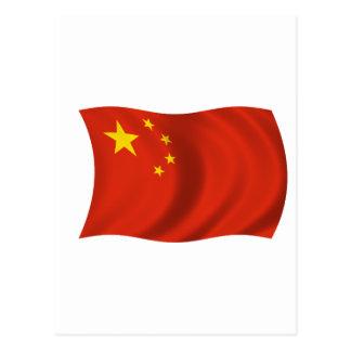 Bandera de China Postales