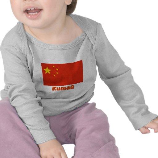 Bandera de China (PRC) con nombre en ruso Camisetas