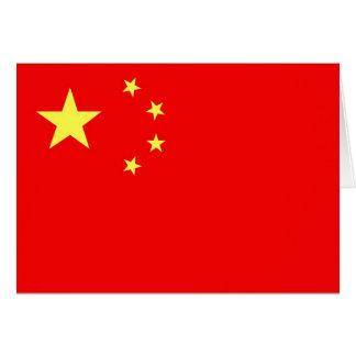 Bandera de China Tarjeta De Felicitación