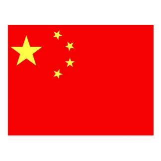 Bandera de China Tarjetas Postales