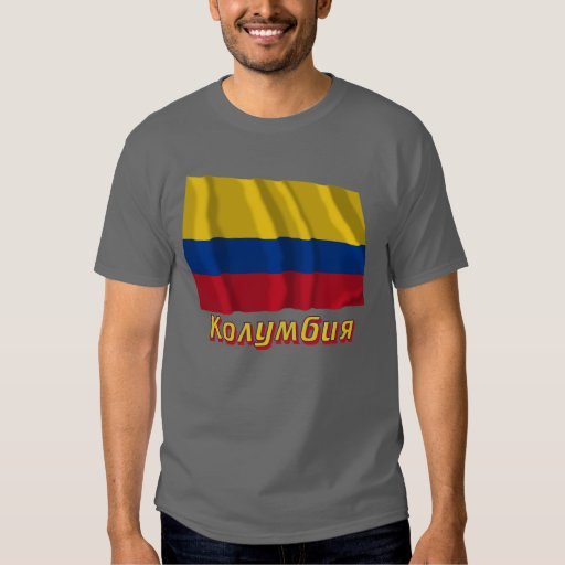 Bandera de Colombia que agita con nombre en ruso Polera