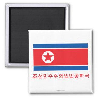 Bandera de Corea del Norte con nombre en coreano Imán Cuadrado