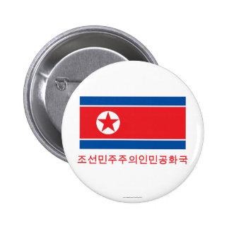 Bandera de Corea del Norte con nombre en coreano Pin