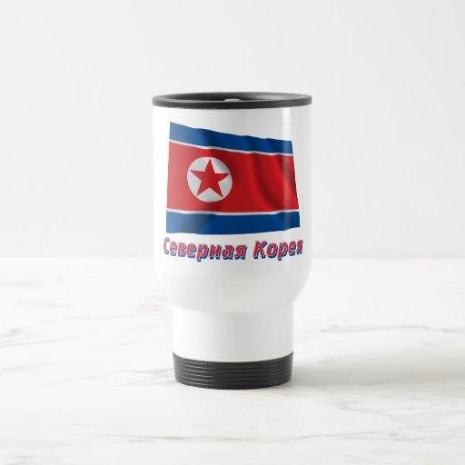 Bandera de Corea del Norte que agita con nombre en Tazas De Café